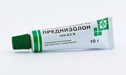 Мазь Преднизолон